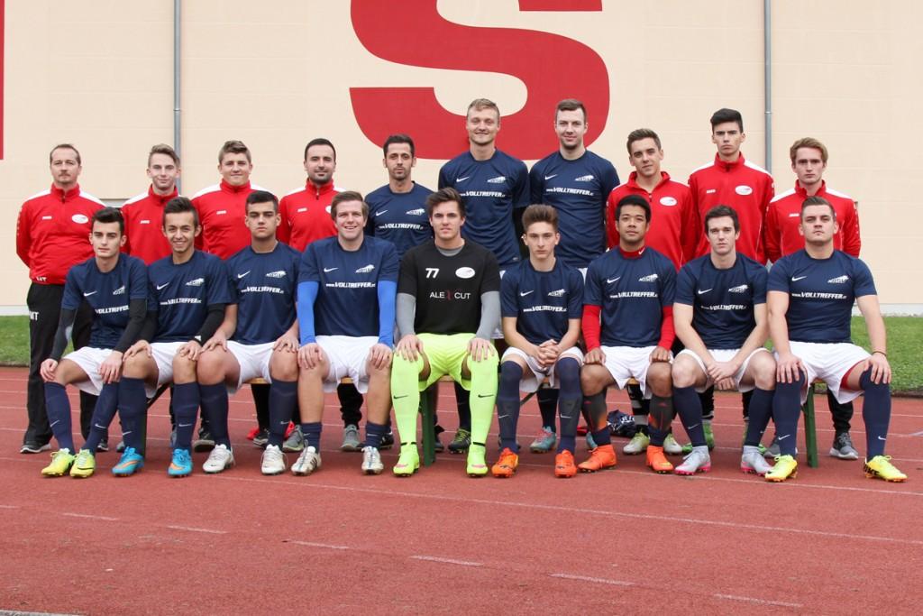 Reservemannschaft ASV Salzburg